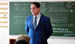 Суд над экс-чиновником минобра Архангельской области состоится в начале марта
