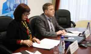 В САФУ прошло заседание Ученого Совета