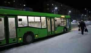 Проехать вдвоем по одному проездному в Архангельске не получится
