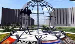 Архангелогородцам представили эскиз благоустройства площади Дружбы народов