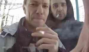 В Архангельске камера «умного» домофона запечатлела своих грабителей