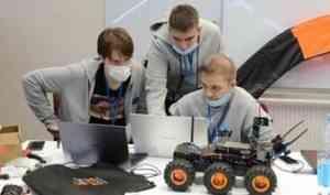 В Архангельске пройдет этап всероссийских молодежных робототехнических соревнований «Кубок РТК»
