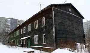 Управляющие компании Архангельска продолжают игнорировать проблемы деревянного жилфонда