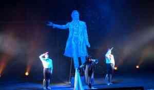 Этим вечером вАрхангельском драматическом премьера— «Спасти камер-юнкера Пушкина»