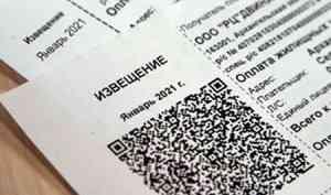 70 ошибок в расчётах платы за ЖКУ по сообщениям жителей Архангельской области