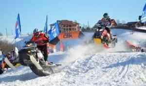 Фестиваль «Snow Поморье» объединит профессионалов и любителей снегоходного движения России