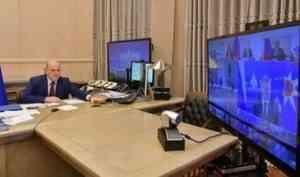МЧС России получит доступ к информационным системам ФОИВ