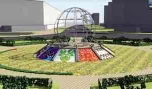 Архангелогородцы раскритиковали идею благоустройства площади Дружбы народов