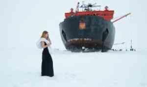 В САФУ пройдет показ фильма «Голоса бухты Тихой»