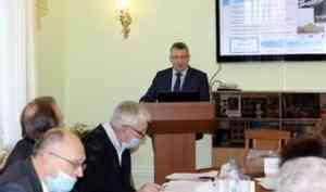 В центре внимания - нацпроект «Образование»: общественный совет при минобре Поморья подвел итоги 2020 года