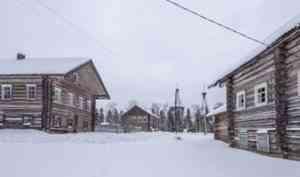 В самых красивых местах на Севере России отремонтируют дома культуры