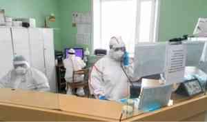 В Архангельске отремонтируют инфекционный стационар четвёртой горбольницы