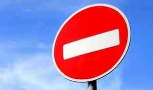 Завтра вАрхангельске перекроют движение научастке проспекта Ломоносова отулицы Выучейского доСеверодвинской