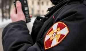 Наряд Росгвардии задержал ранее судимого северодвинца, подозреваемого в нанесении ножевого ранения другому человеку