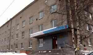 Инфекционный стационар 4-й больницы Архангельска капитально отремонтируют