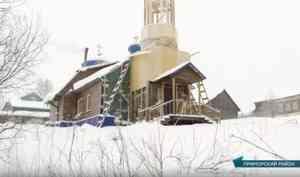 ВШирше началась реконструкция храма Сергия Радонежского