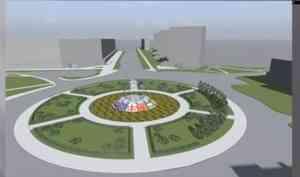 Дружбу народов увековечат глобус и орнаменты