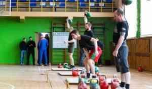 Команда Северодвинска стала лучшей на кубке области по гиревому спорту