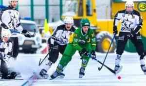 «Водник» победил кемеровский «Кузбасс» и вышел в плей-офф чемпионата России