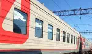 Пьяного сыктывкарца сняли с поезда в Котласе за демонстрацию гениталей