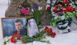 В Архангельске прошел День памяти Бориса Немцова