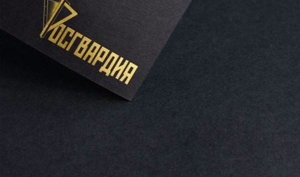 Ушёл из жизни ветеран войск национальной гвардии, труженик тыла Багрецов Владимир Фёдорович
