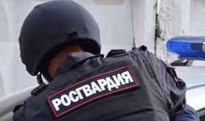 Наряд вневедомственной охраны Росгвардии предотвратил кражу с охраняемого объекта