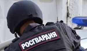 Росгвардия задержала мужчину, пытавшегося украсть цветной металл с территории САФУ