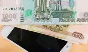 В Северодвинске под суд пойдет банда мошенников, обокравших пенсионеров