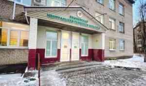 В поликлинике Приморской ЦРБ открывается кабинет паллиативной медицинской помощи
