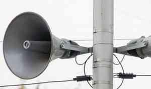 3марта вАрхангельской области прозвучит сирена «Внимание всем!». Переживать нестоит, это общероссийская проверка сиcтем оповещения