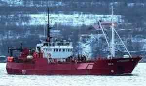 В Госморречнадзоре назвали причины гибели рыболовецкого судна «Онега»