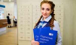 Удвоение популярности онлайн-подписки на Почте России