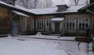 Прокуратура взяла под контроль ситуацию с низкой температурой в Ковкульской школе