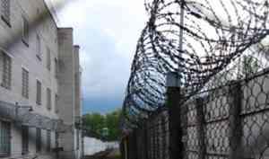 В Архангельской области присяжные сначала оправдали, а потом осудили убийцу