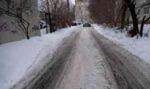 Прокуратура проверит законность соглашения на уборку придомовых территорий в Архангельске
