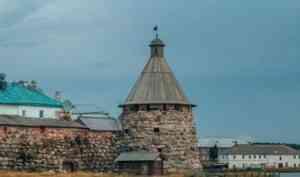 Для въезда на Соловки можно будет предоставить три документа на выбор