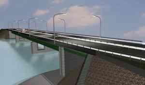 Новый мост наЯгры вСеверодвинске подорожал почти намиллиард рублей