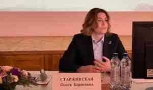 Об итогах и планах: в Архангельске завершилась коллегия минздрава