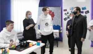 Поддержку социально ориентированных НКО в Поморье планируют увеличить вдвое