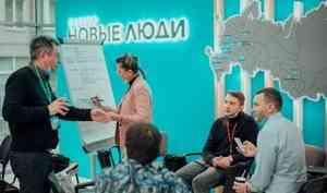 Партия «Новые люди» продлила приём заявок на «Марафон идей» в Архангельской области