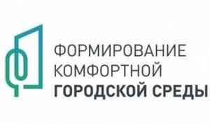 Дмитрий Рожин: «Цель рейтингового голосования за общественные территории – собрать как можно больше мнений»