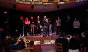 Arkhangelsk Music Search объявил старт приёма заявок