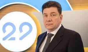 Сергея Андреева переизбрали на пост главы Новодвинска