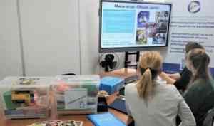 Областная служба занятости использует новые инструменты для профориентации и карьерного консультирования
