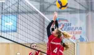 В Архангельске завершился областной турнир по волейболу «Надежды Севера»