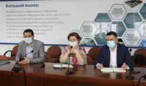 Людмила Силуанова: Крайне важно привлечь региональных ученых к разработке и работе над проектами НОЦ