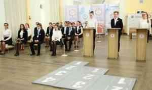 В Архангельске прошла жеребьевка участников нового сезона «Наследников Ломоносова»