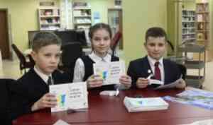 Школьники поучаствовали в игре «Арктическая мозаика» в САФУ