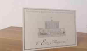 Дмитрий Медведев и Михаил Мишустин поздравили прекрасную половину САФУ с 8 марта
